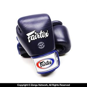 Fairtex BGV1 Muay Thai Gloves - Blue/White/Black